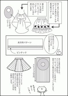 Exceptional sewing tips are available on our site. look at this and you wont be sorry you did. Chinese Book, Japanese Books, Sewing Hacks, Sewing Tips, Blythe Dolls, Clothing Patterns, Diy Clothes, How To Make, Handmade