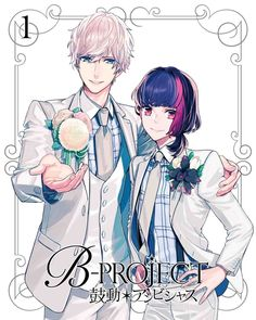 B-Project - Kitakado Tomohisa and Korekuni Ryūji  Buraiyan. Why cant you just come over at the red park. Smoke a bowl with me, and explain it all like clarissa and i'll be like dude are you a talking cat..