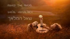 What Shall I Bless, Roni Dalumi - Lyrics Hebrew, English
