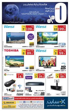 Xcite by Alghanim Electronics Kuwait: Offers – 4 May 2015 إلكترونيات الغانم – اكسايت | Deals in Kuwait