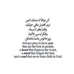 @shaikh_tanzeem_azmi Always pray for the best in everything