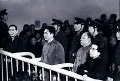 A Trial Most Foul: The Gang of Four with Madame Mao rightmost Jiang Qing, China Politics, Iconic Photos, Popular Quotes, News Today, Trials, Revolution, Culture, In This Moment