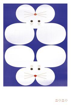 第10回 バンフー 年賀状デザインコンテスト - 結果発表 -|株式会社 帆風(Vanfu) Graphic Design Typography, Graphic Design Illustration, Illustration Art, Japan Design, New Year Designs, New Years Poster, New Year Card, Illustrations And Posters, Graphic Design Inspiration