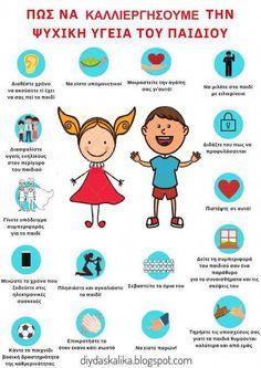 Ψυχική υγεία παιδιού / Mental health of a child - mental-health-of-child Gentle Parenting, Parenting Teens, Kids Mental Health, Children Health, Teen Depression, Age Appropriate Chores, Mommy Quotes, Teaching Skills, Preschool Printables