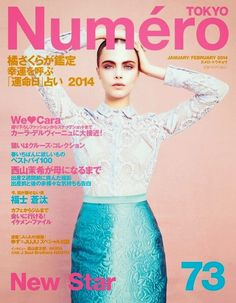 Cara Delevingne by Sofia Sanchez and Mauro Mongiello for Numéro Tokyo January/February 2014