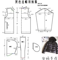 chaqueta. Baby Dress Patterns, Coat Patterns, Clothing Patterns, Sewing Patterns, Sewing Coat, Sewing Clothes, Diy Clothes, Pattern Cutting, Pattern Drafting