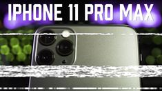Buy Iphone, Iphone 11, Free Tutorials, How To Find Out, How To Make, Filmmaking, Cameras, Lenses, Box