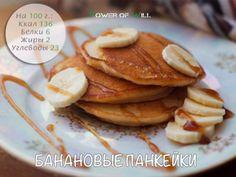 ПП-панкейки. 5 рецептов панкейков для тонкой талии. | Здоровое питание Food And Drink, Sweets, Eat, Cooking, Healthy, Breakfast, Desserts, Korea, Random