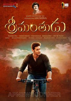 Srimanthudu Movie First Look Posters