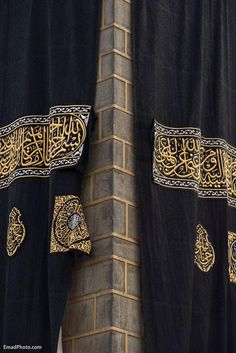 "islamicthinking: "" The Ka'aba getting its new covering. Masjid Al-Haram, Makkah. Masjid Al Haram, Mecca Masjid, Islamic Wallpaper Hd, Mecca Wallpaper, Islamic Images, Islamic Pictures, Muslim Images, Islam Allah, Islam Beliefs"
