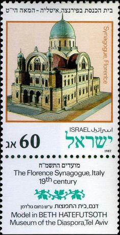 1987 - Stamp: The Florence Synagogue, Italy - 19th century (Israel) (Festivals 1987)…