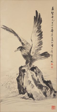 Huang Junbi (1898-1991): Eagle Hanging scroll, ink on paper #michaans #asianart http://www.michaans.com/highlights/2014/highlights_12152014.php
