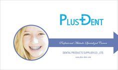 Plusdent catalog 2017 version