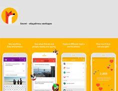 Secret (Android, iOS) Бесплатно Калифорнийская анонимная соцсеть, ставшая популярной в России. Знакомые и географические соседи рассказывают ближнему и дальнему, кто с кем спит (и зачем), исповедуются в грехах и договариваются насчет соучастия в новых. Логи Secret будут интересны социологам будущего; современник с пытливым умом может выудить интересный бизнес-инсайд из сплетен IT-предпринимателей и стартаперов России и Кремниевой долины.