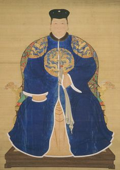 Portrait of Lady Shi (d. 1718), Wife of Yinreng  - 1644-1911