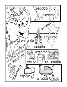 Dibujos para colorear sobre derechos y obligaciones de los for Learning planet alphabet coloring pages