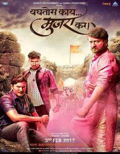 Baghtos Kay Mujra Kar 2017 Marathi 400mb Hdrip 480p Download