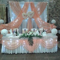 Quick and easy background decoration Quince Decorations, Quinceanera Decorations, Backdrop Decorations, Diy Wedding Decorations, Birthday Decorations, Baby Shower Decorations, Wedding Centerpieces, Background Decoration, Decoration Evenementielle