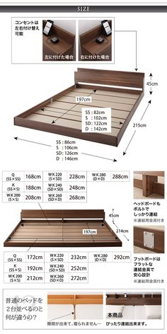 Sofa Bed - Furniture Buying And Taking Care Of Your Home Furnishings Bedroom Closet Design, Bedroom Furniture Design, Modern Bedroom Design, Bed Furniture, Home Decor Bedroom, Wood Bed Design, Bed Frame Design, Japanese Bed, Wooden Bedroom
