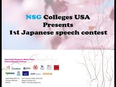 1st Annual Japanese Speech Contest #9 Stewart Jenkin