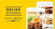 DELISH KITCHEN | レシピ動画(料理動画)で料理の作り方が簡単に見つかる