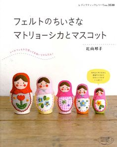 Felted MATRYOSHKA Doll and Cute Mascots - Japanese Felt Craft Book. $18.00, via Etsy. Inspiration for felt & fabric brooches