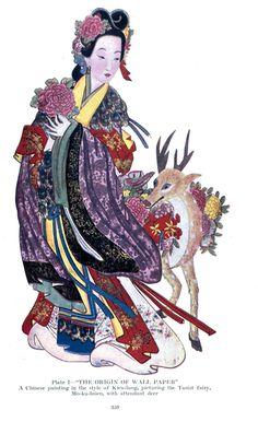 Kimono   Aires de Oriente