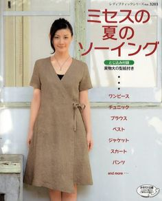 "Japanese craft book ""Adult sewing in summer 2011""#2030 (Lady boutique series 3203) by Boutique Sha http://www.amazon.com/dp/B004XEP3BK/ref=cm_sw_r_pi_dp_rq1cub0BDJES9"
