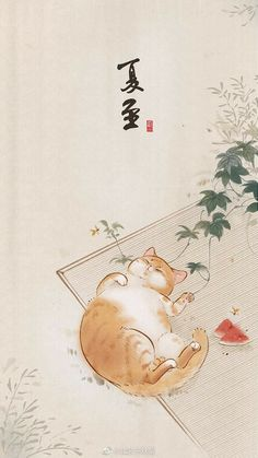 Cat in traditional oriental art. Cat in traditional oriental art. Image Japon, Japon Illustration, Japanese Illustration, Japanese Cat, Cat Wallpaper, Cat Drawing, Pics Art, Animes Wallpapers, Chinese Art