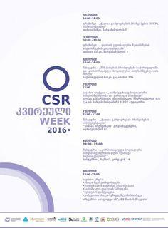 1-9 ივლისს, თბილისში, სოციალური პასუხსიმგებლობის მიმართულებით პირველი მასშტაბური ღონისძიება, CSR კვირეული გაიმართება. კვირეულის ფარგლებში ჩატარდება ტრენინგები, მასტერკლასები, საინფორმაციო შეხვედრები და აქციები იმ ძირითად მიმართულებებზე, რომლებსაც მოიცავს თანამედროვე სოციალური პასუხისმგებლობა მსოფლიოსა და ჩვენს ქვეყანაში. #Gepra #PR  #PRCompany #CSRClub