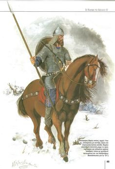 Bulgarian heavy horseman early 11th Century