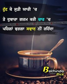 Friendship Quotes In Hindi, Hindi Quotes, Tea Lover Quotes, Savage Quotes, Punjabi Quotes, Funny Clips, Truth Quotes, Feelings, Instagram
