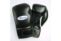 Top Ten Best Boxing Gloves Review