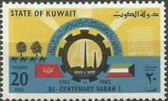 1962: Cogwheel, oil wells, camels and modern buildings (כווית) (Bicentenary of the Sabah dynasty) Mi:KW 176,Sn:KW 186