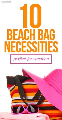 Headed to the beach? Don't forget the essentials!
