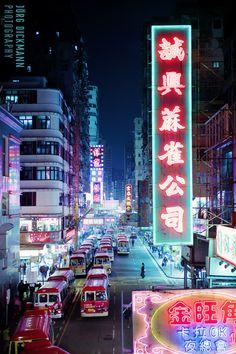 Tung Choi Street, Mong Kok, Kowloon, Hong Kong #wanderlust #hongkong #kowloon