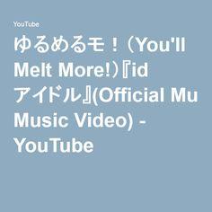 ゆるめるモ!(You'll Melt More!)『id アイドル』(Official Music Video) - YouTube