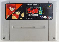 Super #Famicom :  Ranma 1/2: Chounai Gekitou Hen SHVC-RA http://www.japanstuff.biz/ CLICK THE FOLLOWING LINK TO BUY IT ( IF STILL AVAILABLE ) http://www.delcampe.net/page/item/id,0367025934,language,E.html