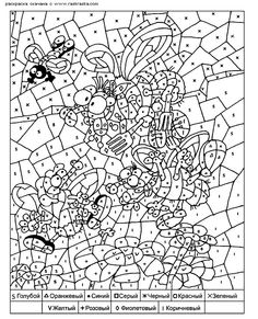 Free Color by Number printable coloring pages  perfect for