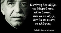 Advice Quotes, Wisdom Quotes, Love Quotes, Inspirational Quotes, Gabriel Garcia Marquez Quotes, Feeling Loved Quotes, Travel Humor, Greek Quotes, Great Words