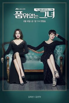 Watch Woman of Dignity 2017 English Subtitle is a Korean Drama This is a pre produced drama Filming began 2016 Aug and finished on 2017 Feb Woo Ah Jin Kim Hee Sun lives a luxurious...