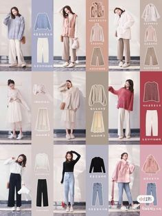 Korean Girl Fashion, Korean Fashion Trends, Korean Street Fashion, Ulzzang Fashion, Muslim Fashion, Hijab Fashion, Korea Fashion, India Fashion, Japan Fashion