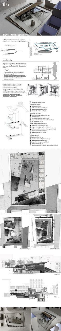 Articles - ΔΙΠΛΩΜΑΤΙΚΕΣ - ΕΡΓΑΣΙΕΣ - Συμμετοχες 2014 - 186.14 Επανερμηνεύοντας το θηβαϊκό έδαφος