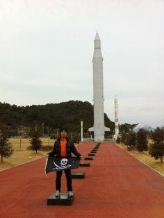 [Occupied]  전남 고흥! 나로우주센터 NARo space center  @South Korea   by Cap'n @amarese  #pirate         Make your own Flag, visit  http://thepirateflag.tumblr.com    check triphere detail :     http://triphere.travelro.co.kr/web/post/amarese/15569
