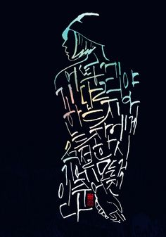 calligraphy_ 어떻게 기다려야 하는지 아는 자에게    적절한 시기에 모든 것이 주어진다  _빈센트