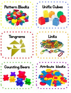**FREEBIE** Math Manipulative Labels