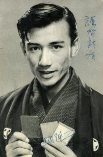 Keiji Sada (1926 - 1964)