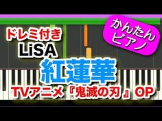 Gurenge - Kimetsu no Yaiba OP BGM Song[Easy Piano Tutorial](Synthesia / Sheet Music) Piano Tutorial, Easy Piano, Cute Kids, Activities For Kids, Sheet Music, Coding, Study, Songs, Youtube