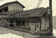 a study of an old station house in japan. Line Art, Big Ben, Gazebo, Photo Wall, Old Things, Cinema, Community, Outdoor Structures, Japan
