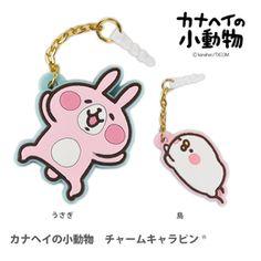 【預購】超熱門 日本 kanahei卡娜赫拉可愛小動物 手機音源防塵塞
